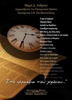 book_perasma